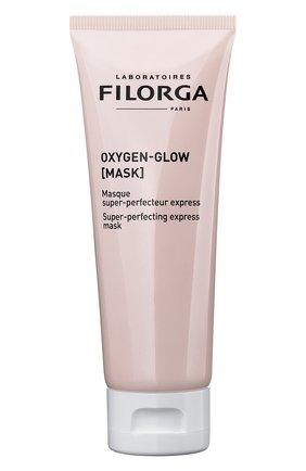 Женская экспресс-маска для сияния кожи oxygen-glow FILORGA бесцветного цвета, арт. 3540550009025 | Фото 1