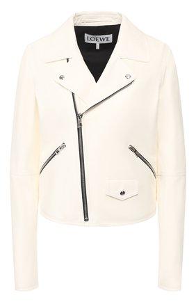 Женская кожаная куртка LOEWE белого цвета, арт. S1108000CL | Фото 1