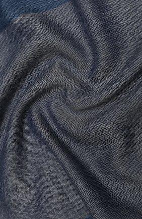 Мужской шарф из смеси кашемира и шелка LORO PIANA синего цвета, арт. FAI9969 | Фото 2