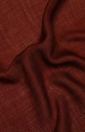 Мужской шарф из смеси шерсти и шелка ERMENEGILDO ZEGNA синего цвета, арт. Z7L51/2D8 | Фото 2
