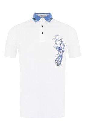 Мужское хлопковое поло ZILLI белого цвета, арт. MFT-02801-56014/PB01 | Фото 1 (Материал внешний: Хлопок; Рукава: Короткие; Длина (для топов): Стандартные; Застежка: Пуговицы)