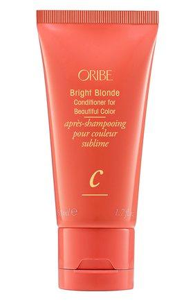 Кондиционер для светлых волос Bright Blonde | Фото №1