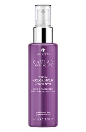 Женского ламинирующий спрей-глянец для окрашенных волос с комплексом фиксации цвета ALTERNA бесцветного цвета, арт. 873509027768 | Фото 1