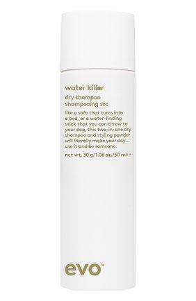 Сухой шампунь water killer EVO бесцветного цвета, арт. 93458993 | Фото 1