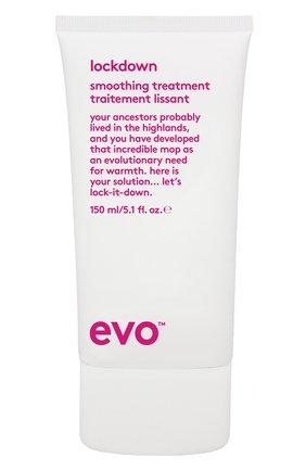 Разглаживающий уход-бальзам для волос lockdown EVO бесцветного цвета, арт. 9349769001820 | Фото 1
