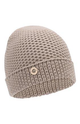Кашемировая шапка Rougemont | Фото №1