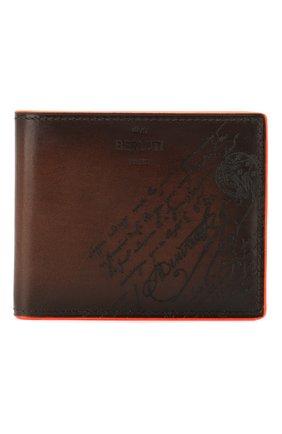 Мужской кожаное портмоне BERLUTI коричневого цвета, арт. N202367 | Фото 1