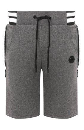 Мужские хлопковые шорты PHILIPP PLEIN серого цвета, арт. S20C MJT1551 PJO002N | Фото 1