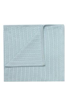 Детского одеяло из хлопка и кашемира IL TRENINO голубого цвета, арт. 20 6916/E0 | Фото 1