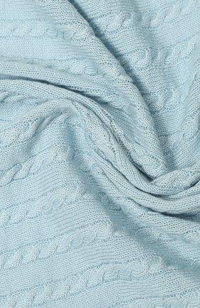 Детского одеяло из хлопка и кашемира IL TRENINO голубого цвета, арт. 20 6916/E0 | Фото 2