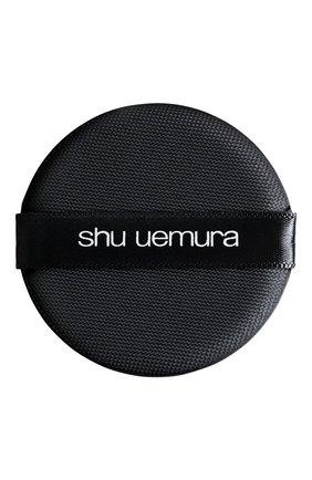 Женские спонж unlimited cushion SHU UEMURA бесцветного цвета, арт. 4935421706544 | Фото 1