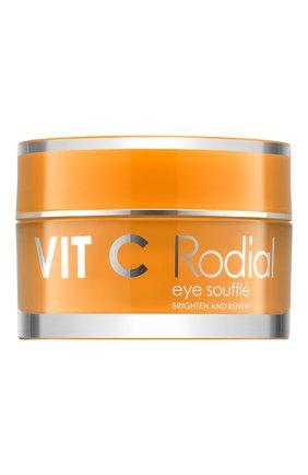 Женского крем для кожи вокруг глаз с витамином с RODIAL бесцветного цвета, арт. 5060027068631 | Фото 1