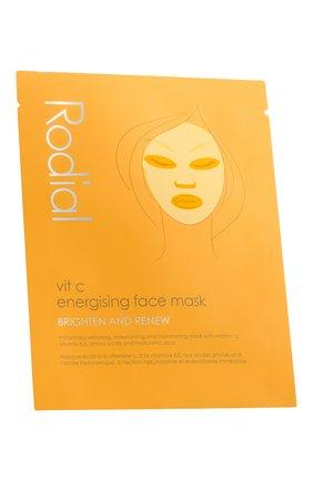 Маска для лица заряжающая кожу энергией с витамином с RODIAL бесцветного цвета, арт. 5060027067184 | Фото 1