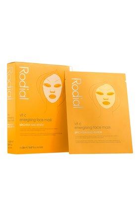 Маска для лица заряжающая кожу энергией с витамином с RODIAL бесцветного цвета, арт. 5060027067191 | Фото 1