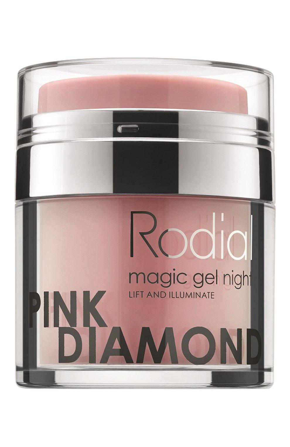 Женское ночной гель для лица pink diamond RODIAL бесцветного цвета, арт. 5060027068662 | Фото 1