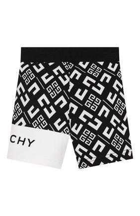 Детские хлопковые шорты GIVENCHY черно-белого цвета, арт. H04070 | Фото 2
