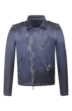 Мужская кожаная куртка GIORGIO BRATO темно-синего цвета, арт. GU20S7242CRTTD | Фото 1