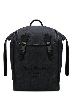 Мужской текстильный рюкзак edge DOLCE & GABBANA синего цвета, арт. BM1799/AJ909 | Фото 1