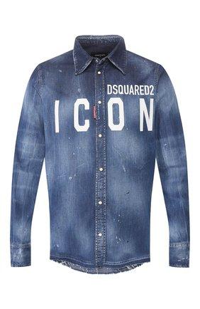 Мужская джинсовая рубашка DSQUARED2 синего цвета, арт. S79DL0001/S30341 | Фото 1