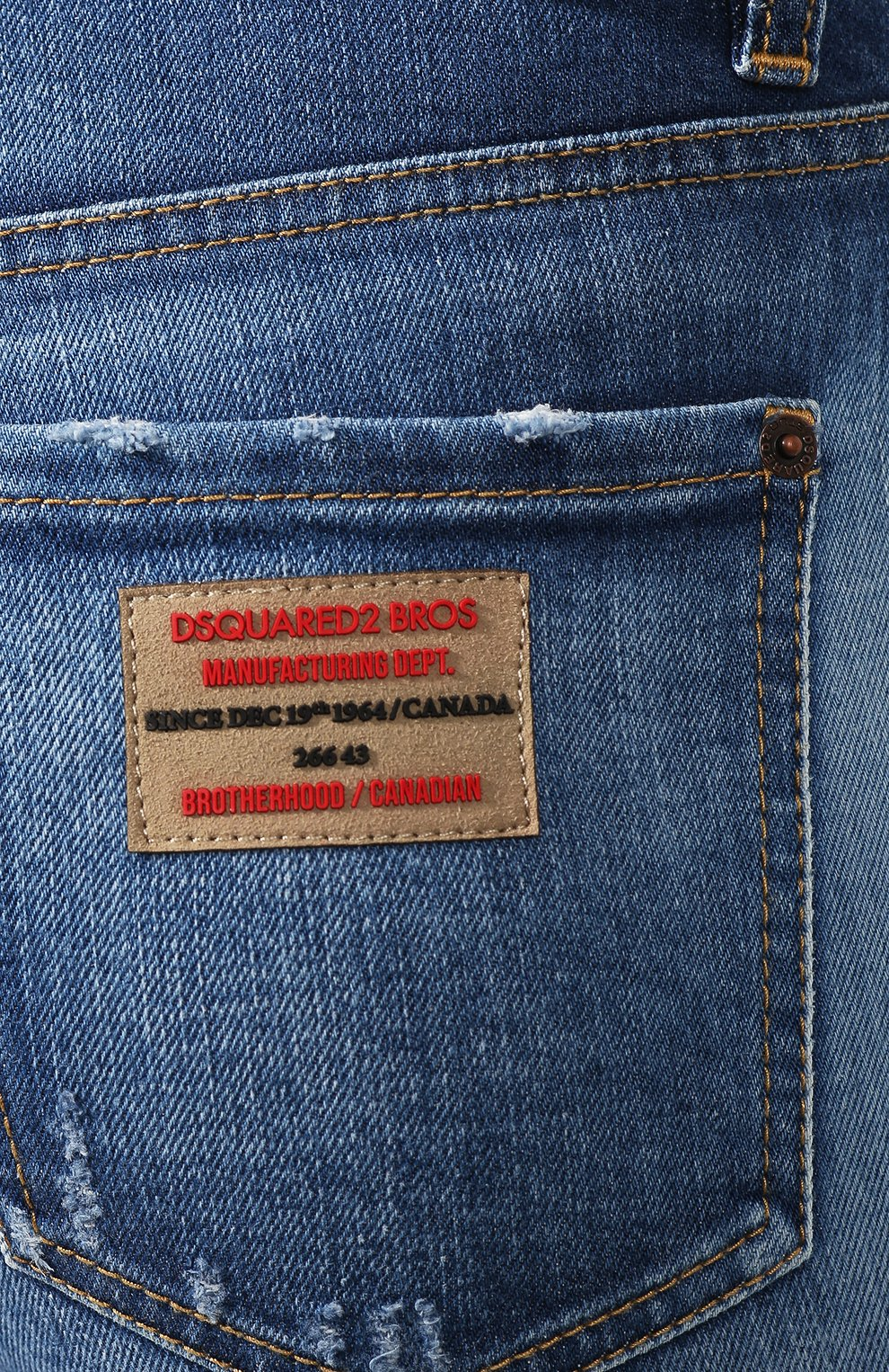 Женские джинсы DSQUARED2 синего цвета, арт. S75LB0314/S30663 | Фото 5