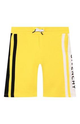 Детские хлопковые шорты GIVENCHY желтого цвета, арт. H24079 | Фото 1