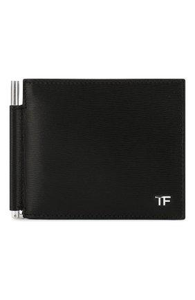 Мужской кожаный зажим для денег TOM FORD черного цвета, арт. Y0231P-LCL053 | Фото 1