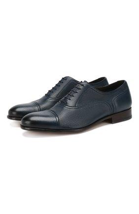 Мужские кожаные оксфорды MORESCHI темно-синего цвета, арт. 42166/162 | Фото 1