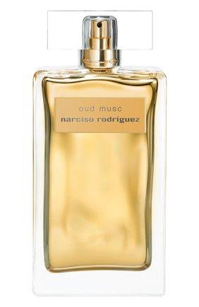 Женский парфюмерная вода oud musc NARCISO RODRIGUEZ бесцветного цвета, арт. 846285BP   Фото 1