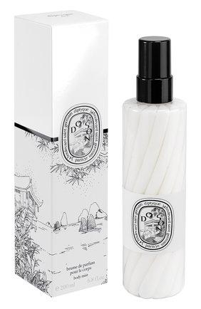 Женского парфюмерный спрей для тела do son DIPTYQUE бесцветного цвета, арт. 3700431413628 | Фото 1