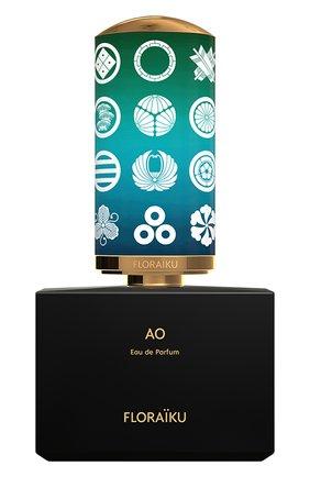 Женский парфюмерная вода ao FLORAIKU бесцветного цвета, арт. 3701123003714 | Фото 1