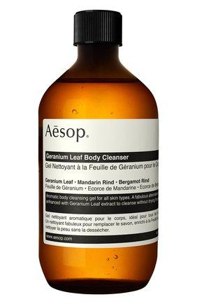 Гель для душа geranium leaf AESOP бесцветного цвета, арт. B500BT11RFS | Фото 1