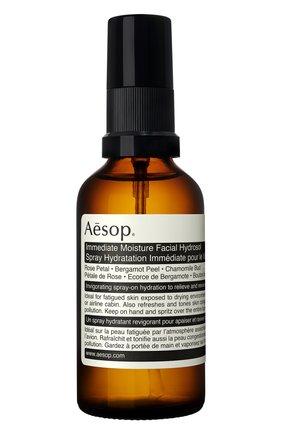 Женское спрей для лица immediate AESOP бесцветного цвета, арт. B50SK07 | Фото 1