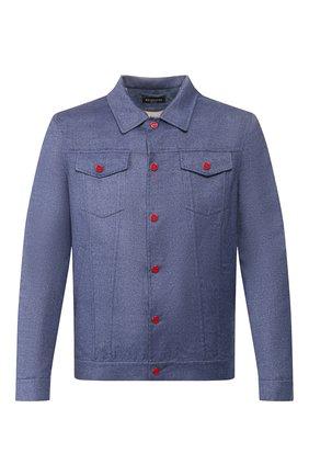 Мужская куртка из смеси кашемира и шелка KITON голубого цвета, арт. UW0708MV07S69   Фото 1