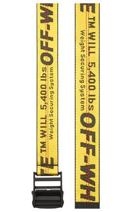Женский ремень industrial OFF-WHITE желтого цвета, арт. 0WRB011R202230756010 | Фото 2