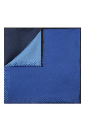 Мужской шелковый платок LANVIN синего цвета, арт. 2909/HANDKERCHIEF   Фото 1