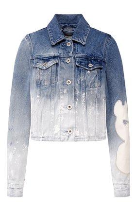 Женская джинсовая куртка OFF-WHITE синего цвета, арт. 0WYE008R207730987171 | Фото 1