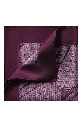 Мужской шелковый платок ZILLI фиолетового цвета, арт. 50712/HANDKERCHIEFS | Фото 1