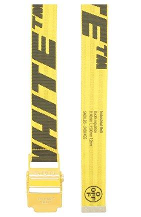 Мужской текстильный ремень OFF-WHITE желтого цвета, арт. 0MRB034S20F420416010 | Фото 2