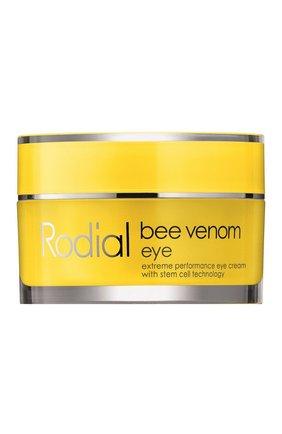 Женского крем для кожи вокруг глаз bee venom RODIAL бесцветного цвета, арт. 5060027062035 | Фото 1