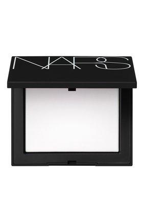 Женская пудра light reflecting setting powder, оттенок crystal NARS бесцветного цвета, арт. 5894NS | Фото 1