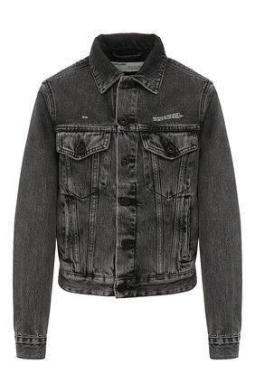 Женская джинсовая куртка OFF-WHITE темно-серого цвета, арт. 0WYE012R207740687500 | Фото 1