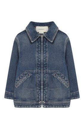 Детского джинсовая куртка GUCCI синего цвета, арт. 591308/XDAZK | Фото 1