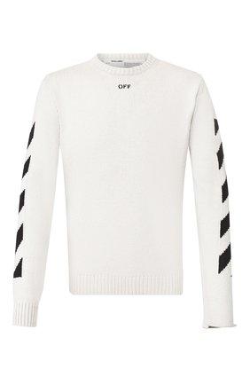 Мужской хлопковый свитер OFF-WHITE светло-серого цвета, арт. 0MHE023S20G730220610 | Фото 1