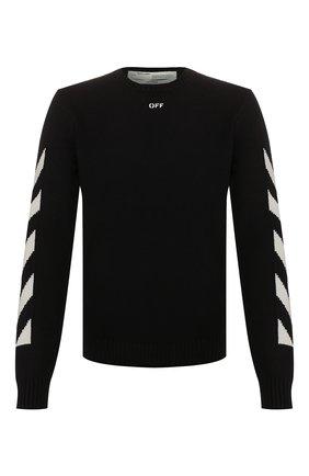 Мужской хлопковый свитер OFF-WHITE черного цвета, арт. 0MHE023S20G730221006 | Фото 1