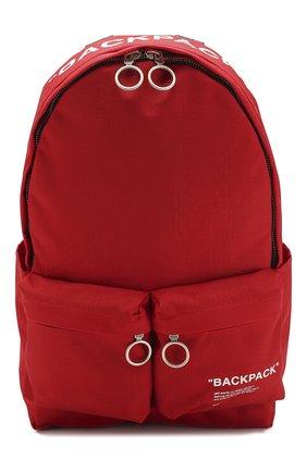 Мужской текстильный рюкзак OFF-WHITE красного цвета, арт. 0MNB003S205210372010 | Фото 1