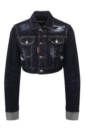 Женская джинсовая куртка DSQUARED2 синего цвета, арт. S72AM0835/S30664 | Фото 1