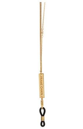Мужские цепочка для очков FRAME CHAIN золотого цвета, арт. IN CHAINZ | Фото 2