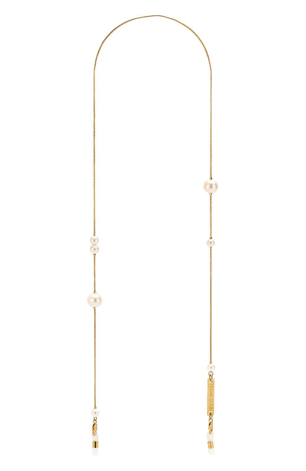 Женские цепочка для очков FRAME CHAIN золотого цвета, арт. DR0P PEARL YELL0W   Фото 1