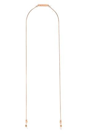 Мужские цепочка для очков FRAME CHAIN розового цвета, арт. SLINKY R0SE | Фото 1