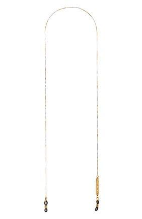 Мужские цепочка для очков FRAME CHAIN золотого цвета, арт. SUBLIME | Фото 1
